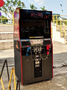 shooting arcade game